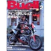 Buell Magazine Vol.2