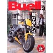 Buell Magazine Vol.3