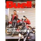 Buell Magazine Vol.4