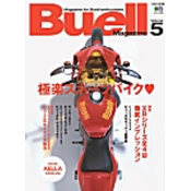 Buell Magazine Vol.5