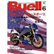 Buell Magazine Vol.6