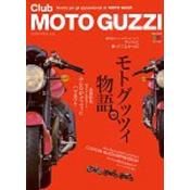 Club MOTO GUZZI