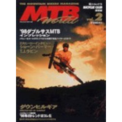 MTB WORLD Vol.2
