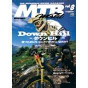 MTB WORLD Vol.8