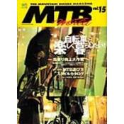MTB WORLD Vol.15