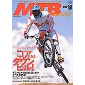 MTB WORLD Vol.18