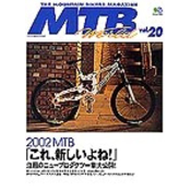 MTB WORLD Vol.20