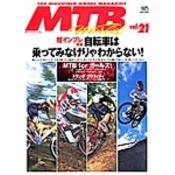 MTB WORLD Vol.21