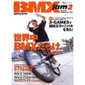 BMX jam2