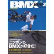 BMX jam3
