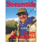 Streamside No.10