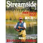 Streamside No.11