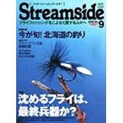Streamside No.7