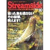 Streamside No.8