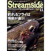 Streamside No.9