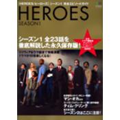 HEROES SEASON1 シーズン1 完全エピソードガイド