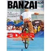 BANZAI No.5