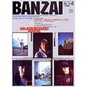 BANZAI No.6