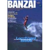 BANZAI No.7