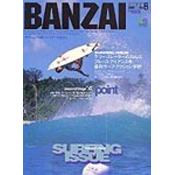 BANZAI No.8