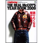 別冊Lightning Vol.56 THE REAL McCOY'S YEAR BOOK 2009