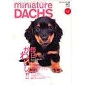 miniature DACHS [ミニチュア・ダックス]Vol.3