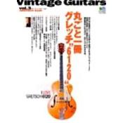 Vintage Guitars Vol.3 丸ごと一冊グレッチ6120