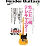 Fender Guitars Vol.1