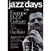 jazz days No.02