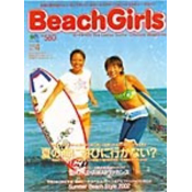 Beach Girls No.4