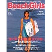 Beach Girls No.5