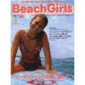 Beach Girls No.6