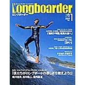 Longboarder No.1