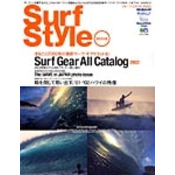 Surf Style 2002