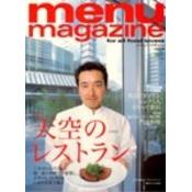 メニューMAGAZINE Vol.4
