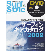 Surf Style 2009