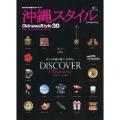 沖縄スタイル Vol.30