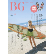 Beach Girls No.27
