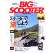 BIG SCOOTER Magazine