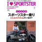 I LOVE SPORTSTER Vol.7