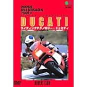 DUCATI ライディング・テクノロジー・ドゥカティ(DVD)