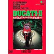 DUCATI-2 ライディング・テクノロジー・ドゥカティ2(DVD)