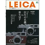 ライカ通信 No.11