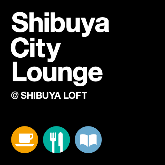Shibuya City Lounge