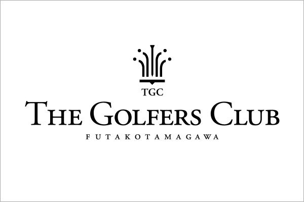 ザ・ゴルファーズクラブ二子玉川