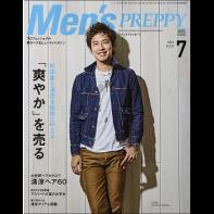 Men's PREPPY 2015年7月号