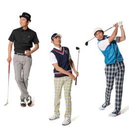 男はやっぱりカタチから! ゴルファーのための「失敗しない」ファッション入門