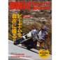 BMW Motorrad Journal vol.4