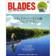 BLADES(ブレード) Vol.3