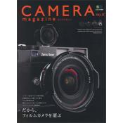 CAMERA magazine no.12